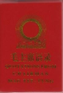Cultural Revolution bible