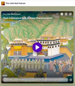 Tibet stratagems