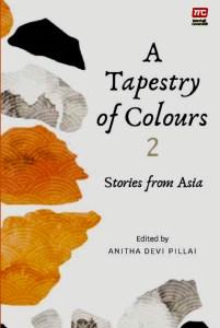 short story publication
