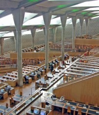Bibliotheca Alexandria, Egypt
