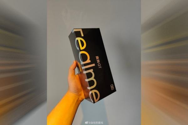 Realme GT 5G specification, retail box image surface provided via Geekbench
