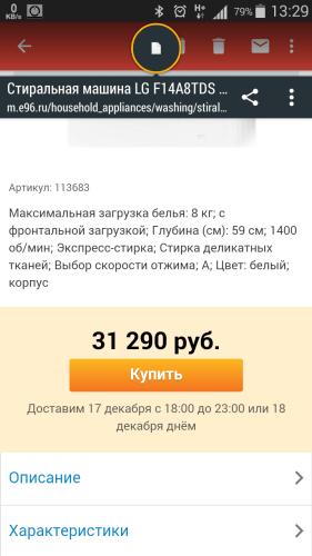E96 Очередное повышение цен