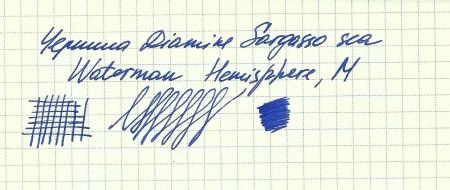 Образец письма Waterman Hemisphere, перо M