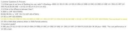 Описание рации Baofeng UV-5RE Plus у одного из продавцов