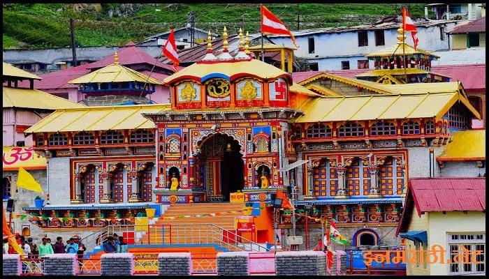 badrinath temple images