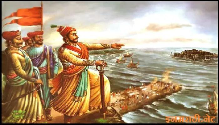 Sambhaji-maharaj-granth