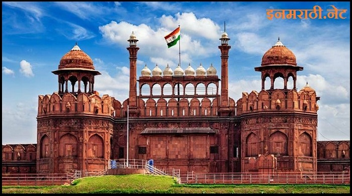 about red fort
