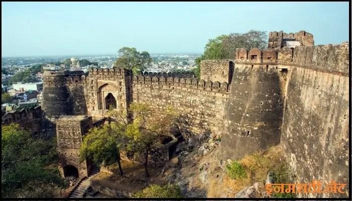jhansi fort information in marathi