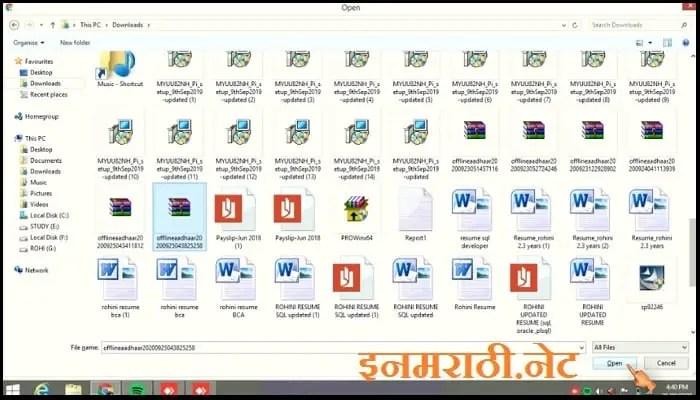 demat account information in marathi7