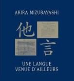 """""""Dans toutes les langues du monde sans doute résonne de la musique… … Alors, la langue, la plus fidèle et la plus profonde compagne de la vie, ne peut être elle-même autre chose que de la musique. Seulement, d'une langue à l'autre, la musique ne s'élève pas de la même manière. Chaque langue a ses lieux propres, ses situatuions singulières pour faire vibrer sa musique."""" D'après Akira Mizubayashi: """"une langue venue d'ailleurs"""" L'Atelier fait partie de la musique que toute langue porte…""""un lieu propre à la langue française"""" (d'Akira Mizubayashi). DANS l'Atelier on peut vibrer d'émotion des sentiments, que les livres nous transmettent et qui touchent souvent notre cœur très profondément. L'enrichissement qui suppose pouvoir partager de différents points de vue, respectant toujours l'opinion des autres. L'Atelier est l'essence de la liberté d'expression… la passion pour la littérature enrichie par la beauté d'une langue… un privilège que nous tous partageons à dans notre Atelier. (NIEVES)"""