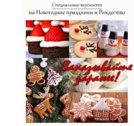 12366750_10153467883258773_636413_n