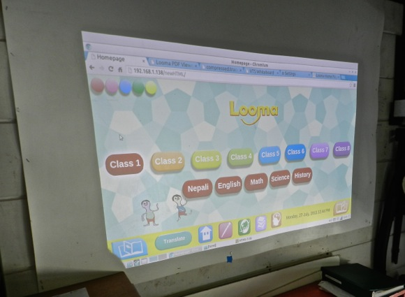 Looma learning board