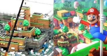 模擬圖曝光!超級任天堂世界花了 54 億美金打造樂園,連「馬力歐賽車」都能真人玩... - 我們用電影寫日記