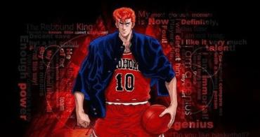 經過了17 年,井上雄彥終於在新作發表櫻木花道的結局! – 《灌籃高手》- 動漫的故事