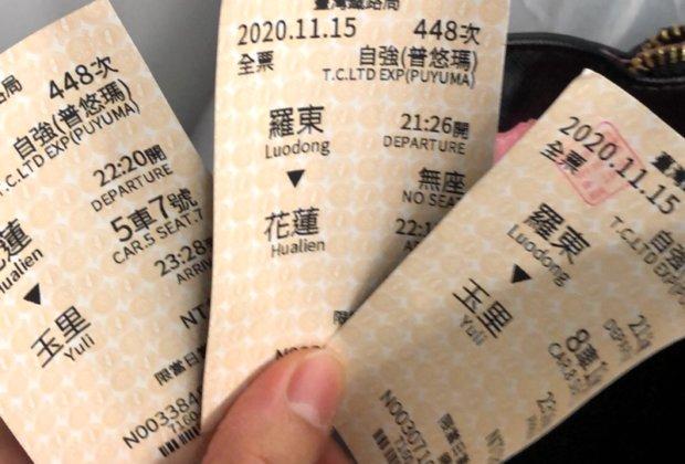 坐火車行李有2件40公斤限制 婦人生平第一次補普悠瑪站票!!   宜蘭新聞網