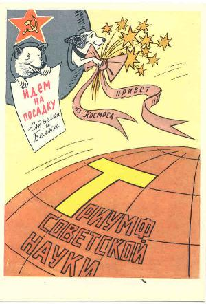 Belka & Strelka Poster, Triumph of Soviet Science