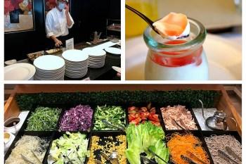 【台中西屯】台中商旅自助百匯Buffet,異國風情美饌,盡情慵懶放鬆的用餐體驗。