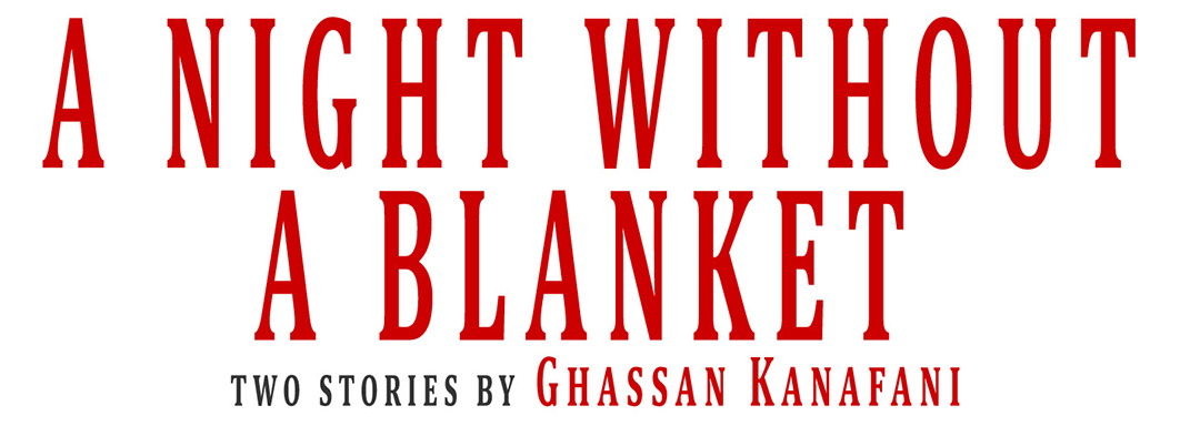 A Night Without a Blanket