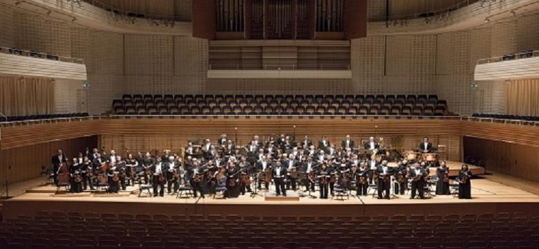 LSO luzerner Sinfonieorchester (c)Christian Flierl