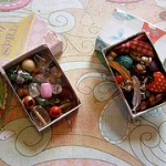 >MATCHBOX BEAD SWAP – INSIDE