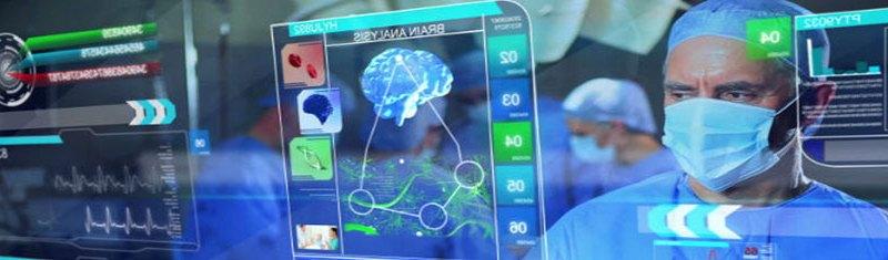 Digital-Healthcare-Infrasturcture