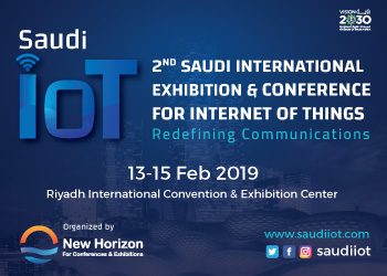 2nd Saudi IoT conference banner
