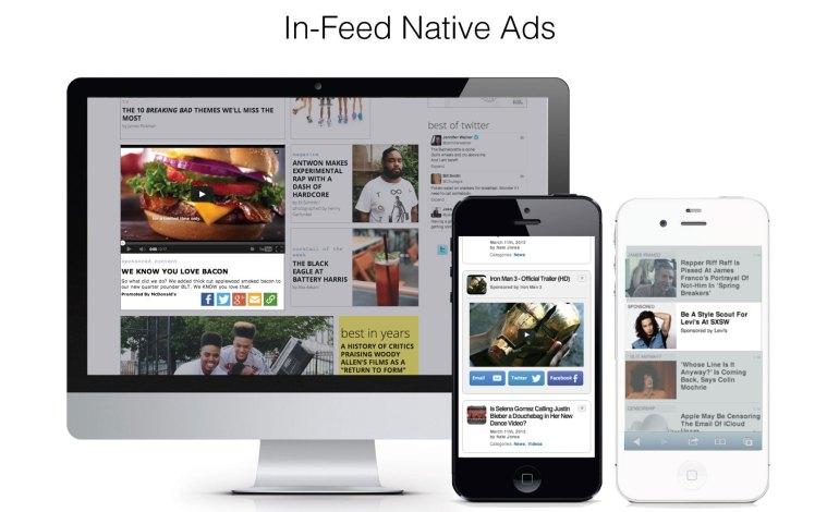 Нативная реклама эффективнее, но пока используется меньше