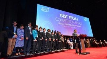 GIST Tech-I