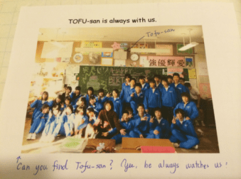 A page from Tofu San's Diary: Omi's Class