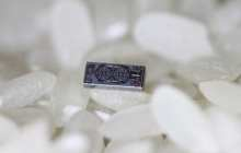 An optical gyroscope smaller than a grain of rice - 500 times smaller than current technology