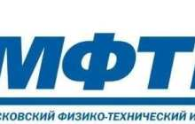 Moscow Institute of Physics and Technology (MIPT)