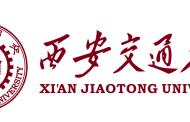 Xian Jiaotong University