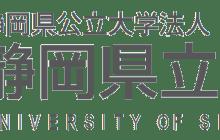 Shizuoka University