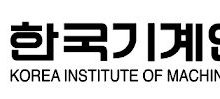 Korea Institute of Machinery and Materials