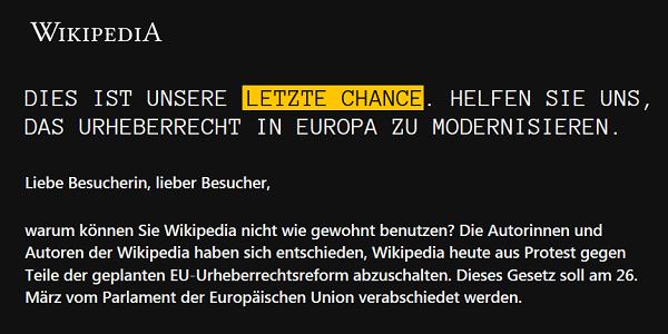 Wikipedia.de down - Warnung vor neuen EU-Regelungen #SaveYourInternet