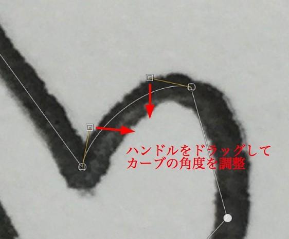 ロゴ作成9