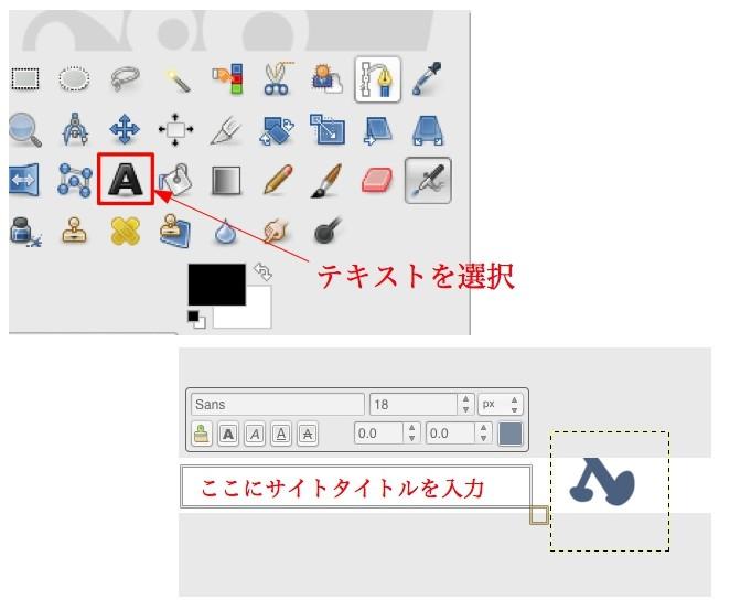 ロゴ完成4