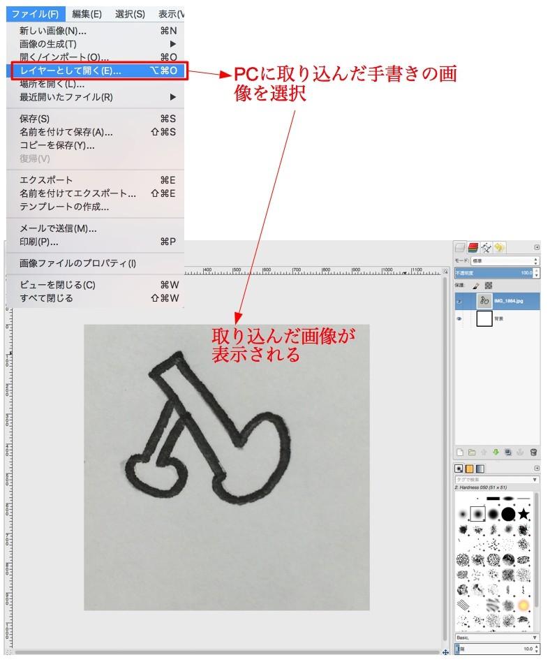 ロゴ作成4