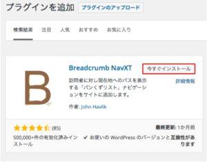 breadlist2