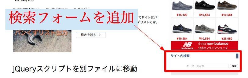 searchform1