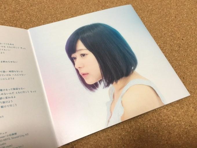 1st-single_yumenotubomi_KICM-1641_7
