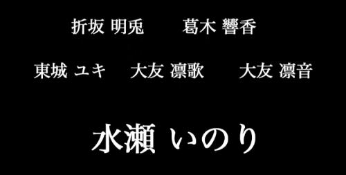 kotonohanokiseki_staffroll