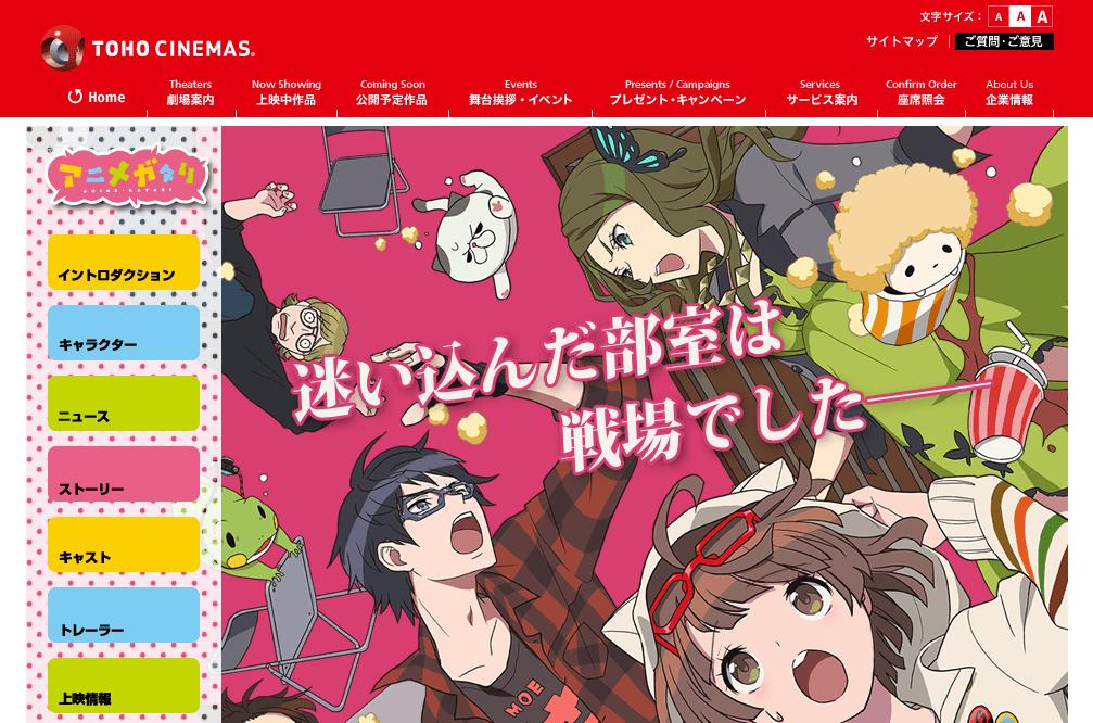 animegatari_20160210