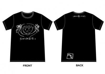 inorimachi_chominsyukai-2_t-shirt2