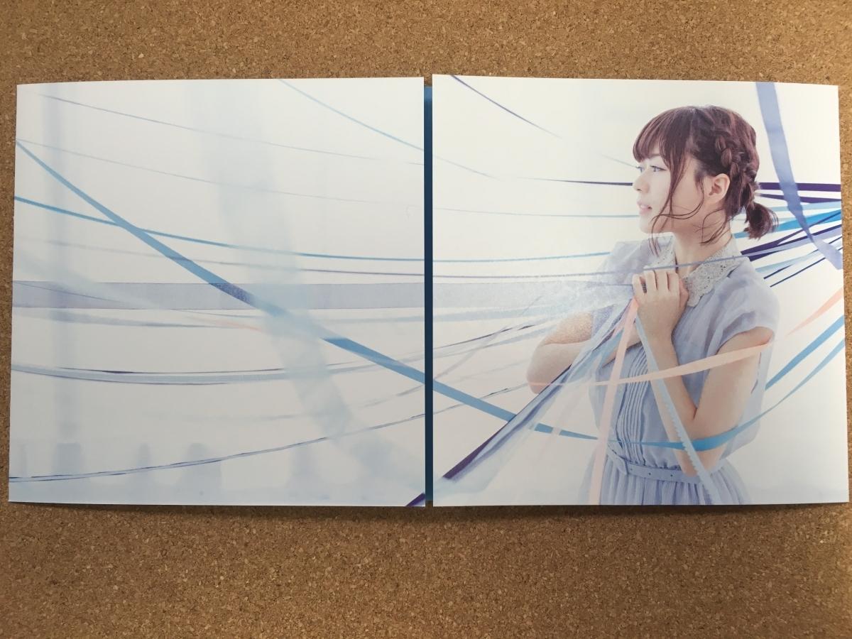 2nd-single_harmony-ribbon_kicm-1662_6