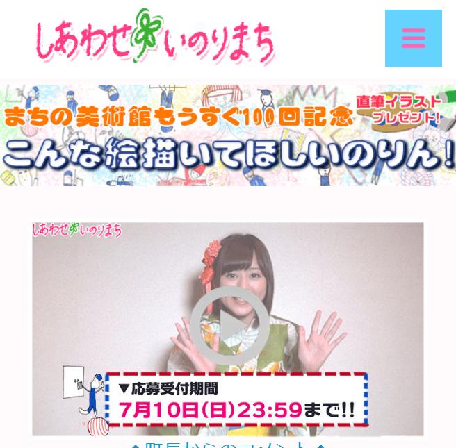 inorimachi_machi-no-museum_100_present