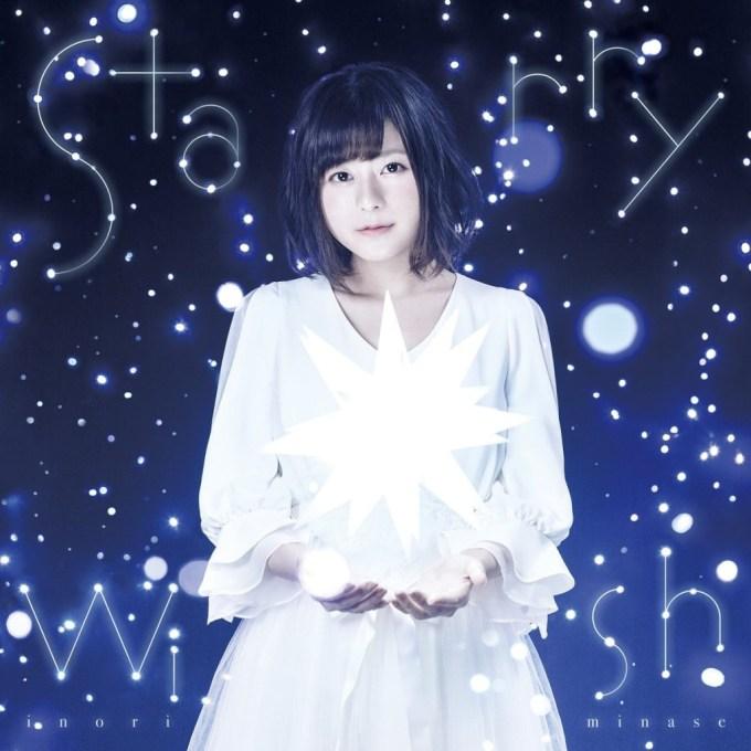 「Starry Wish」のジャケット