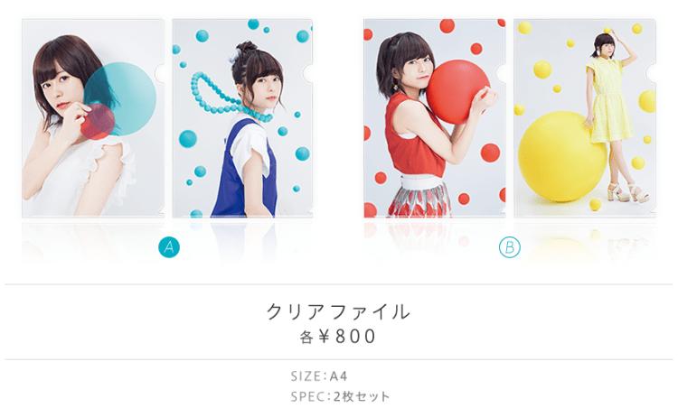minase-inori_1st-LIVE_Ready-Steady-Go_goods_ (13)