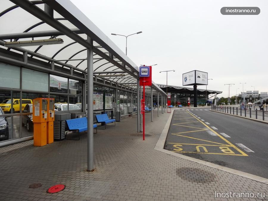 автобус прага аэропорт центр