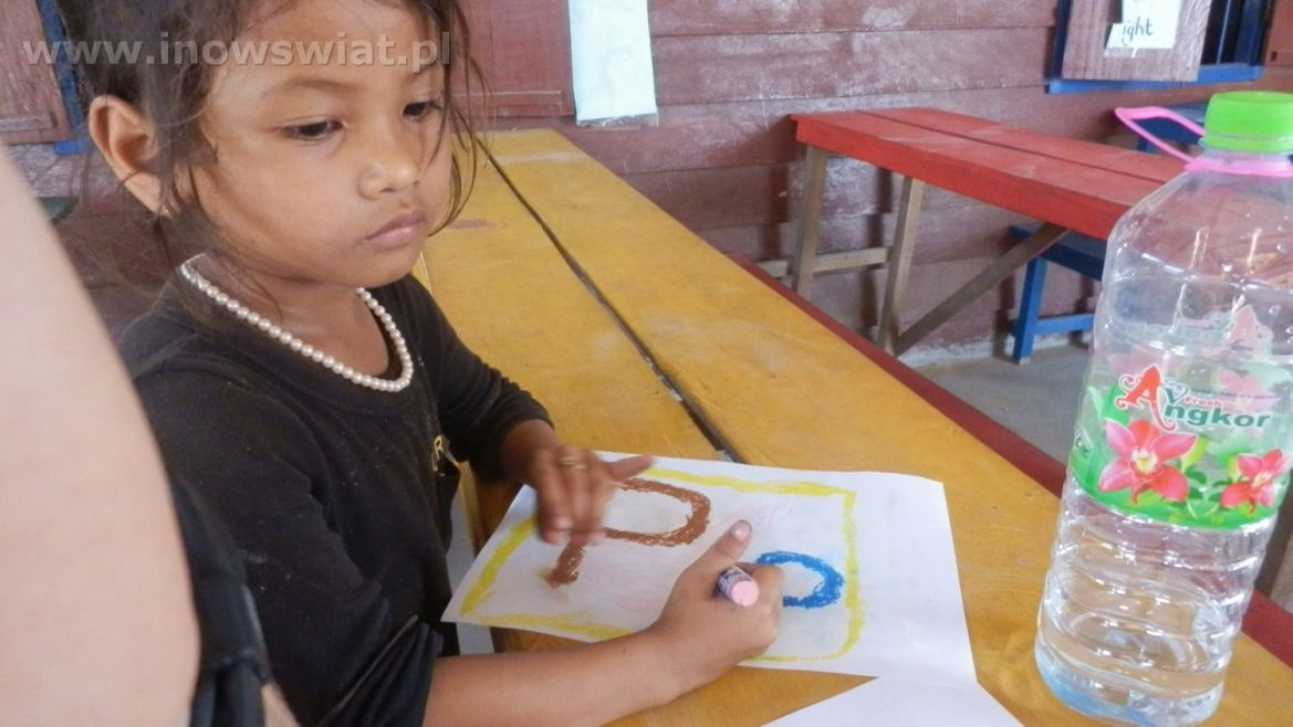 Samart School